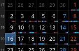 SC20110516 165455 160x105 Test : Samsung Galaxy S2
