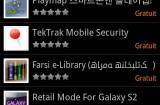 SC20110515 183229 160x105 Test : Samsung Galaxy S2