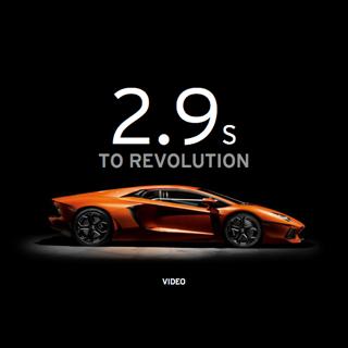 Lamborghini Aventador… Le spot moteur de l'année !