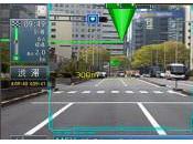 Pioneer lance premiers avec navigation réalité augmentée