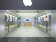 Apple lève voile nouvel App-Store 2.0″
