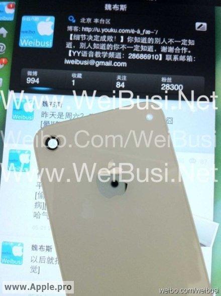 iPhone 4S / iPhone 5 : une photo de la coque arrière ?