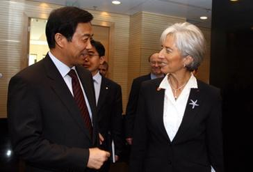 Lagarde, candidate de la dictature financière internationale