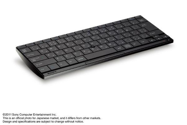 6 7 2011keyboardside Un clavier Bluetooth pour la PS3