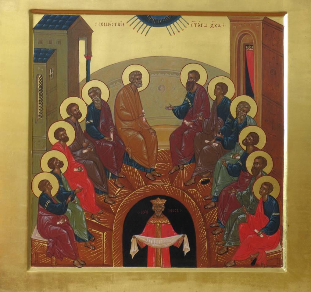 Pentecôte - Paperblog