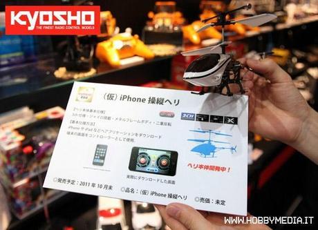 kyosho rc iphone helicopter Un petit hélicoptère à contrôler via iPhone/iPod