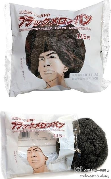 photo humour insolite cookie coupe afro