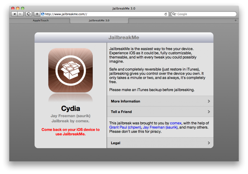 Fix JailbreakMe 3.0 disponible sur Cydia