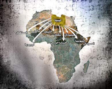 Libye –  Kadhafi, Al Jazeera, l'Afrique et moi.