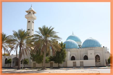 Mosquée, Buddaya - Bahrein