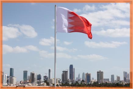 Seef_bahrein