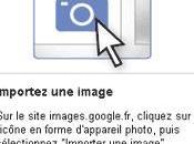 Moteur recherche d'image inversée google…