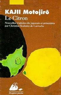 Le Citron / Kajii Motojirô