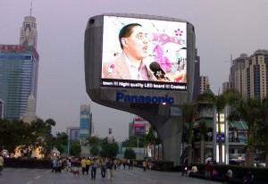 Le Meilleur de la Thaïlande