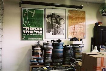 Cinéma-judai-cine