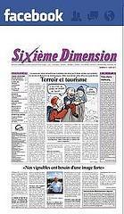 Suivre la page Facebook de Sixième Dimension grâce au fil RSS
