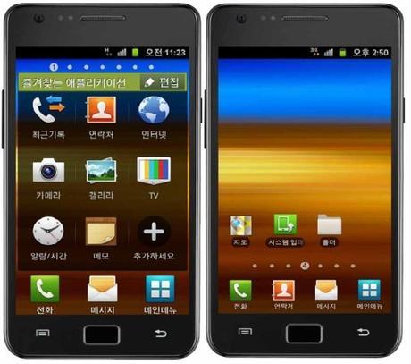 gsmarena 0011 De grosses icônes pour le Samsung Galaxy S2 !