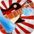 GhostGuitar mélange musique réalité augmentée iPad