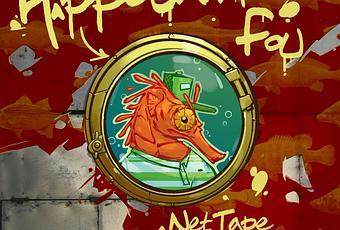 hippocampe fou net tape aquatique