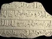 Israel: découverte d'une inscription unique arabe datant période Croisades