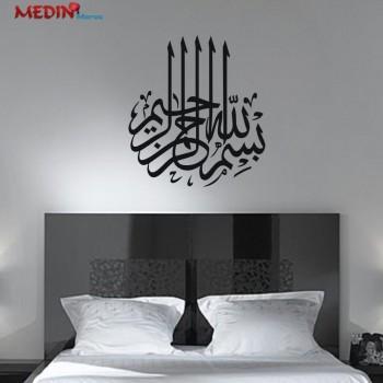 Les stickers calligraphie arabe | À Voir