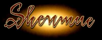 Rétro: Shenmue