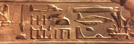 ATLANTIDE temple abydos HelicopterCartouche