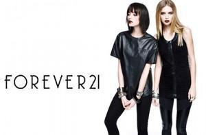 Forever21, prochainement en France !