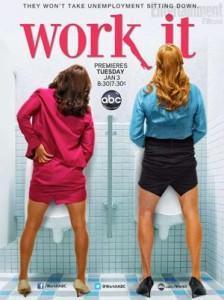Work It : une nouvelle sitcom qui énerve la communauté trans