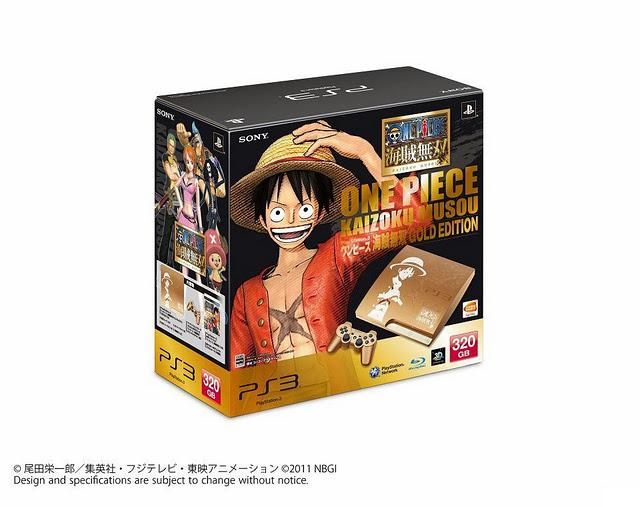 Une PlayStation 3 Or pour One Piece : Kaizoku Musô