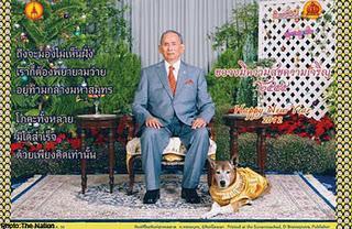 Thaïlande: les voeux du Roi