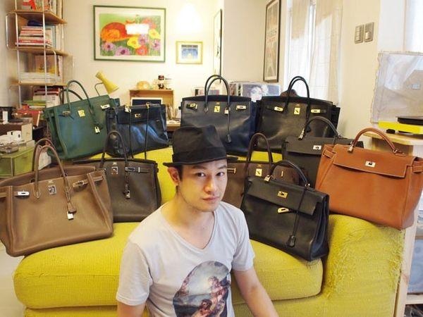 Collection Hermès