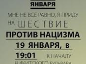 19/01, 19h01, contre nazisme