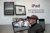 iPad vaut plus d'un milliard d'euros Chine...