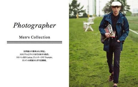 Fred Perry, Printemps Eté 2012 : Photographer