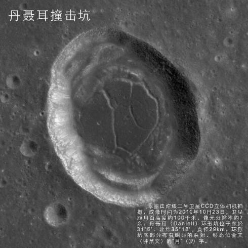 china-new-moon-photos
