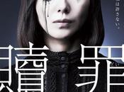 (J-Drama) Shokuzai l'expiation impossible