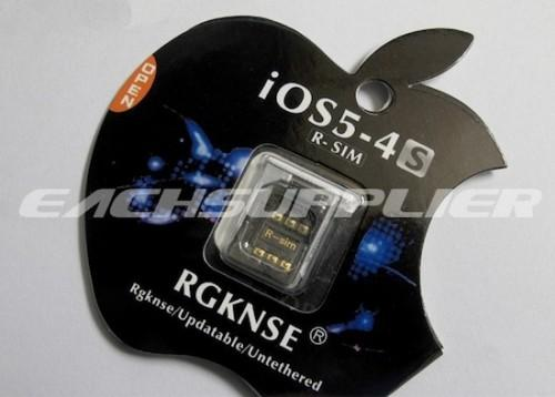 Desimlocker iPhone 4S iOS5 avec R-SIM