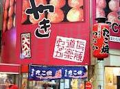 Cuisine Osaka: Takoyaki