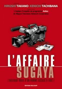 [Critique Manga] L'Affaire Sugaya