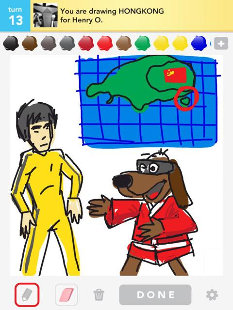 draw something hongkong