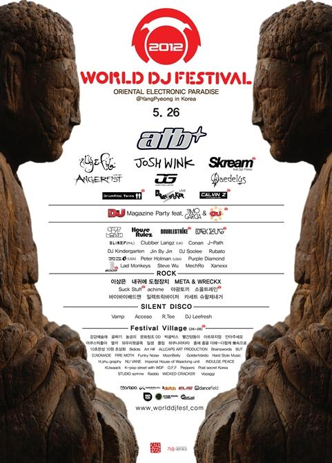 World Dj Festival 2012
