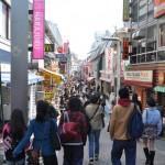 Voyage Japon - Harajuku