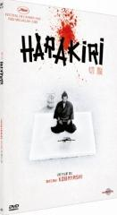 [Critique DVD]  Hara-kiri