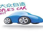 Volkswagen People's Project: projets haut couleur