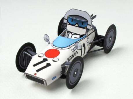Papercraft Honda RA 272 (1965)