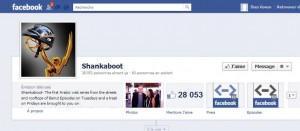 """""""Shankaboot"""" : une petite révolution sur le web arabe"""