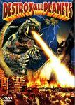 gamera-vs_-viras-poster