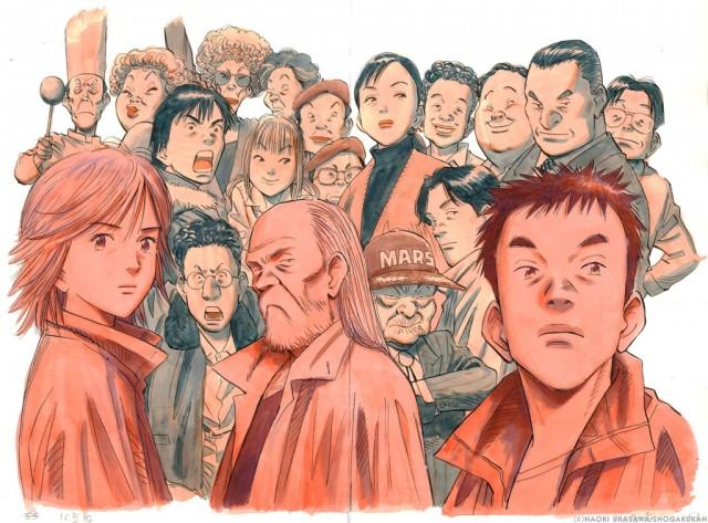 20th-Century-Boys-les grandes figures