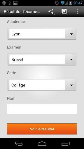 Une app pour connaître vos résultats d'examen